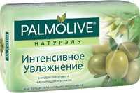 Мыло туалетное PALMOLIVE Интенсивное увлажнение 90г  1/72