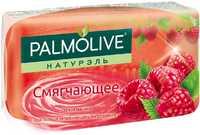 Мыло туалетное PALMOLIVE Смягчающее Свежая малина 90г 1/72