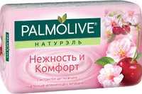 Мыло туалетное PALMOLIVE Нежность и комфорт с экстрактом цветка вишни 90г  1/72