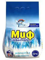 Стиральный порошок Миф АКВА ПУДРА Морозная свежесть автомат 2 кг