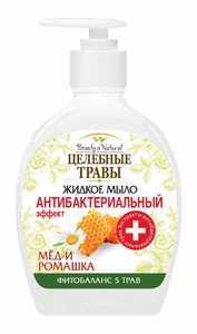 """Жидкое мыло """"Целебные травы"""" Мед и ромашка с антибактериальным комплексом 300мл 1/12"""