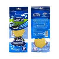GRENDY губки универсальные пористые в вакуумной упаковке 3шт 1/60