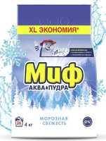 Стиральный порошок Миф автомат Морозная свежесть аква пудра 4кг Акция!!!