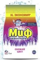 Стиральный порошок Миф автомат Свежий цвет аква пудра 4 кг Акция!!!