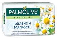 Мыло Palmolive Баланс и Мягкость 150 г 1/72