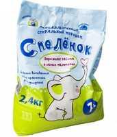 Стиральный порошок С пеленок 2,4 кг 1/7