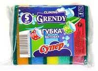 GRENDY губки для посуды Супер 5шт 1/30