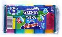GRENDY губки для посуды Макси 5шт 1/30