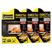 Пакеты для запекания GRENDY 30*40 см с клипсами 1/50