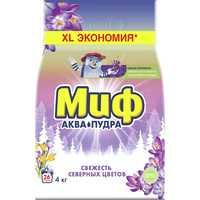 Стиральный порошок Миф автомат Свежесть северных цветов аква пудра 4кг Акция!!!